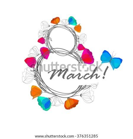March 8 card. Vector. International Women's Day - stock vector