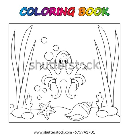 Parrot Coloring Book Worksheet Game Kids Stock Vector 692522443