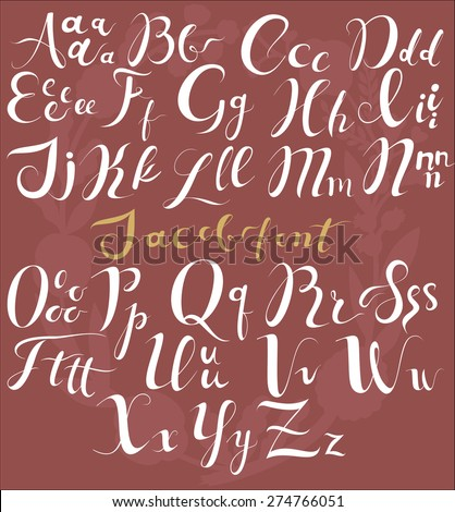 Marsala Alphabet from my big font collection. Hand drawn decorative vintage vector ABC letters. Vector alphabet. Valentine's ABC. Calligraphic lettering. Modern Calligraphy.