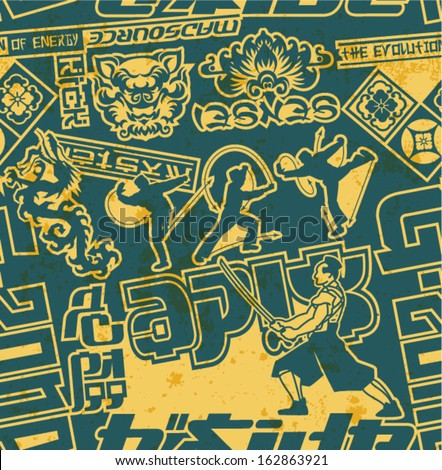 Martial art elements wallpaper - Vintage Kung Fu  vector  seamless pattern - stock vector