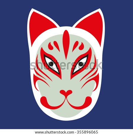 Mask of Kitsune, inspired by japanese legends and culture - stock vector