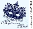 Masks For A Masquerade / Vector party mask / Vector Beautiful Party Mask. - stock vector