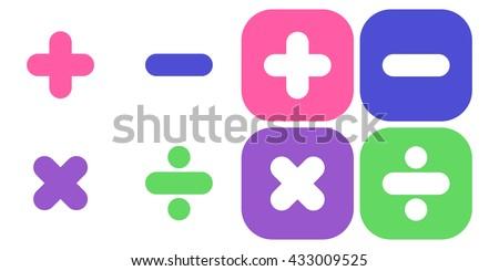 Math symbol : plus,minus,multiply,divide - stock vector