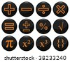 Mathematical related black icon set individually layered - stock photo