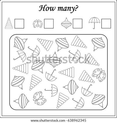 mathematics stock images royalty free images vectors shutterstock. Black Bedroom Furniture Sets. Home Design Ideas