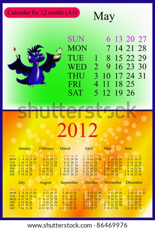 May. 2012 Calendar.Dark blue dragon-New Year's a symbol of 2012. A3