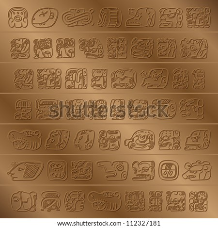 Maya Glyph - stock vector