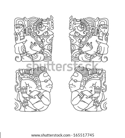 maya ornaments - stock vector