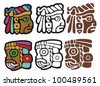 Mayan spot illustrations - stock vector