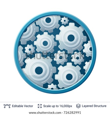 Mechanical Gears Round Frame Circle Window Stock Vector (2018 ...