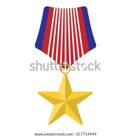 Medal with star cartoon icon isolated on white background - stock vector