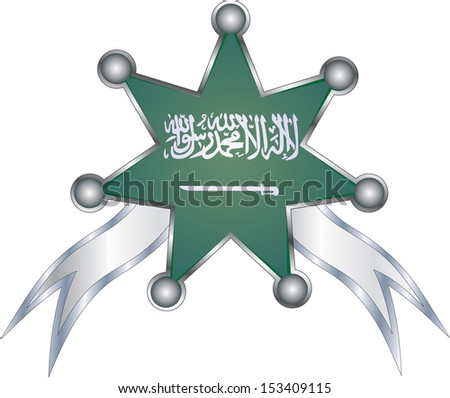 medal with the national flag of Saudi Arabia - stock vector