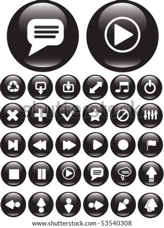 media black buttons. vector