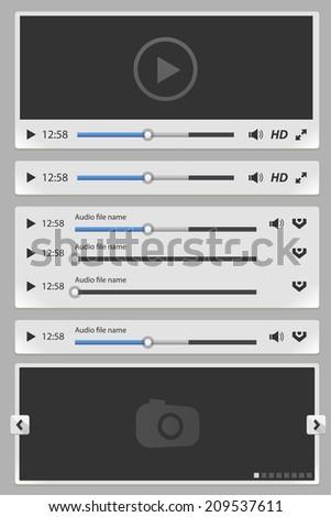 Media elements set white. Vector illustration - stock vector