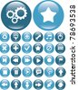media glossy buttons, icons, signs, vector - stock vector
