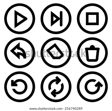Media player icons set - stock vector