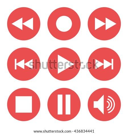 Media symbol. Flat vector illustration - stock vector