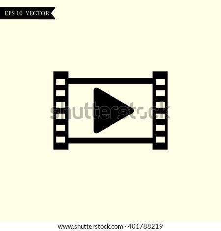 Media symbol, vector - stock vector