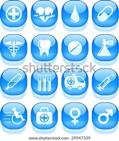 Medical and health care vector icons - stock vector