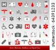 Medical and healthcare vector icons - stock vector