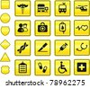 Medical Icon on Yellow Sign Button Collection Original Illustration - stock vector