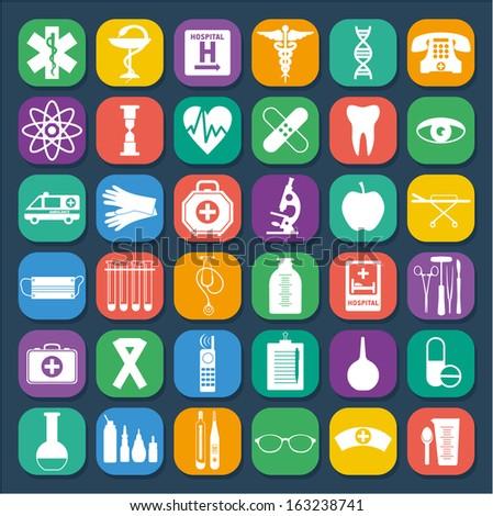 Medical icon set. - stock vector