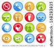 Medical Icons on Circular Colored Buttons 3. - stock vector