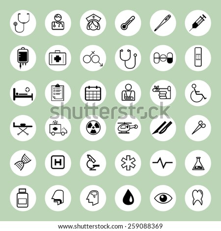 medical icons set illustration eps 10 - stock vector
