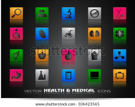 Medical icons set isolated on grey background. EPS 10. - stock vector
