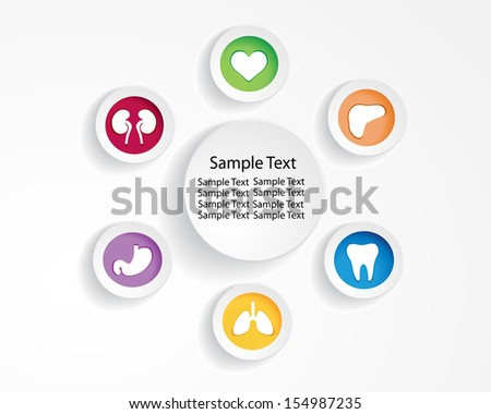 Medical text boxes. Isolated vector illustration - stock vector