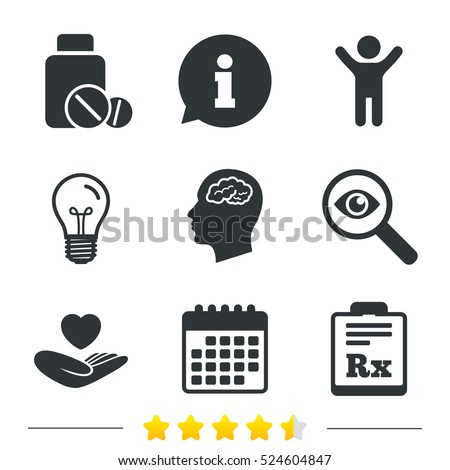 Medicine Icons Medical Tablets Bottle Head Stock Vector Hd Royalty