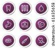 Medicine web icons set 1, purple stickers series - stock vector