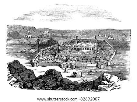Medina, Saudi Arabia, vintage engraved illustration. Holy city and burial place of Islamic Prophet Muhammad,Trousset encyclopedia (1886 - 1891). - stock vector
