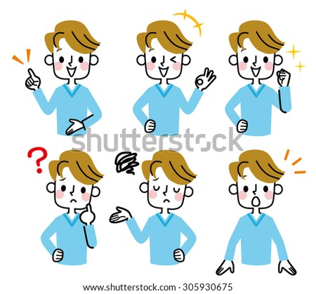 Men expression - stock vector