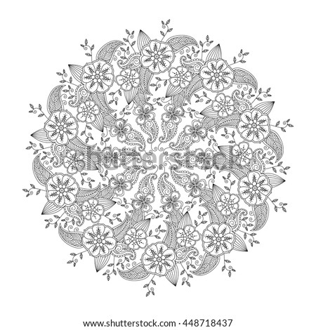 Mendie Mandala Flowers Leaves Isolated On Stock Vector 448718437