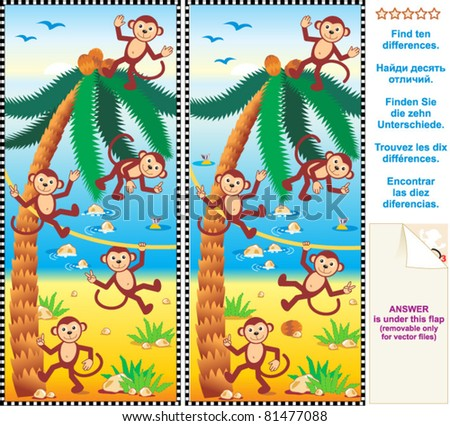 Mental gym visual logic puzzle: Find the ten differences between the two pictures - monkeys, beach, coconut palm ( for high res JPEG or TIFF see image 81477091 )  - stock vector