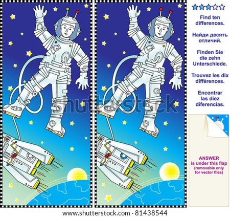 Mental gym visual logic puzzle: Find the ten differences between the two pictures - space, astronaut, rocket, Earth and stars ( for high res JPEG or TIFF see image 81438541 )  - stock vector