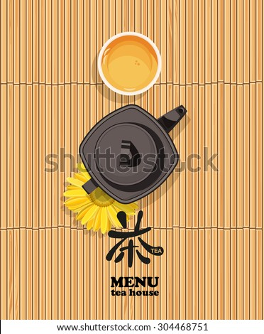 Menu bamboo background with cup of chinese tea and teapot. Translation: Tea on Chuseok - stock vector
