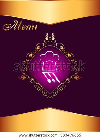 Menu Card Design Template  Vector Illustration