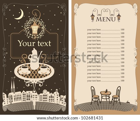 menu for the night cafe with table under lamp - stock vector