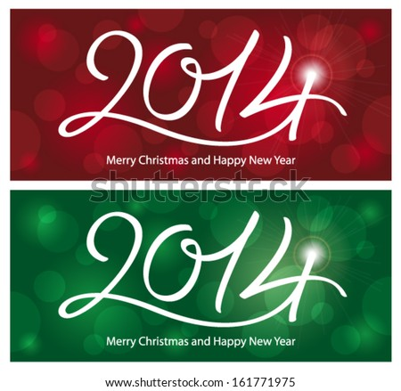 Merry Christmas and Happy New Year 2014.  - stock vector