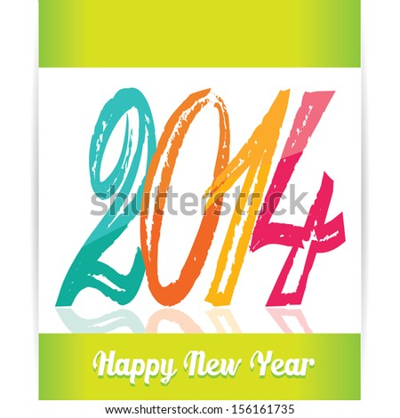 Merry Christmas and Happy New Year 2014 Card - stock vector