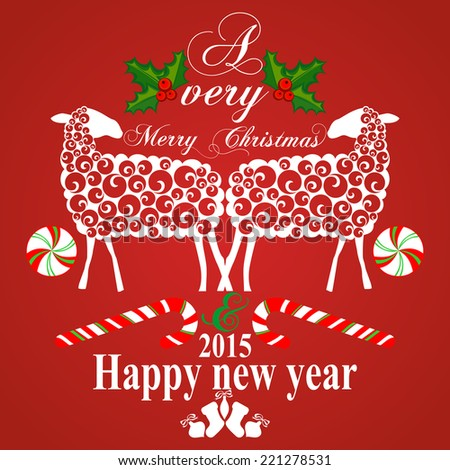 Merry Christmas and Happy New Year Card. Colorful design. Vector illustration.  - stock vector