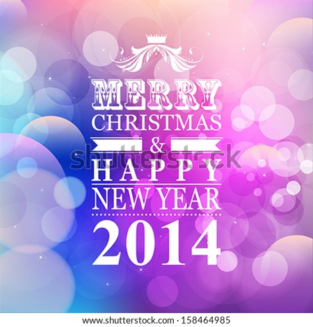 Merry Christmas and Happy New Year card or background.  Vector illustration.