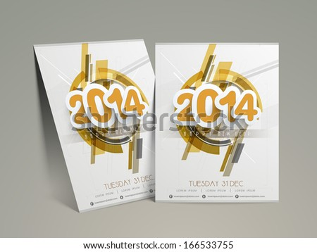 Merry Christmas and Happy New Year 2014 celebration greeting card or invitation card on brown background.  - stock vector