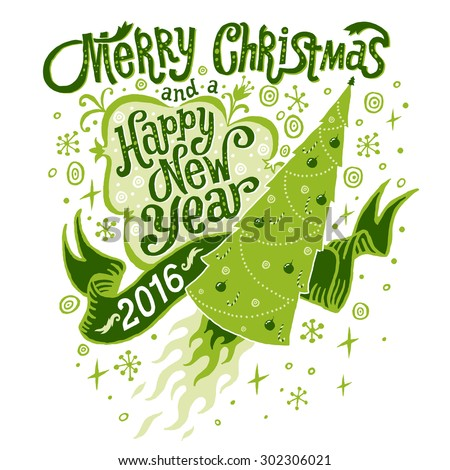 Merry Christmas and Happy New Year 2016 Greeting card, isolated vector illustration, poster, postcard or background - stock vector