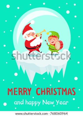 Merry christmas happy new year greeting stock vector 768060964 merry christmas and happy new year greeting card santa and elf dancing at music playing on m4hsunfo