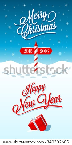 Merry Christmas and Happy New Year greeting card with border between years 2015 and 2016. Vector illustration. - stock vector