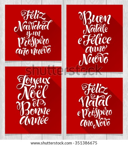 Merry Christmas and Happy New Year lettering set in different languages: Portuguese, Italian, Spanish, French. Holidays vintage calligraphy for invitation and greeting card, prints and posters - stock vector