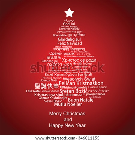 Merry Christmas and Happy New Year word Tag Cloud shaped as a tree, Blank Greeting Card with text